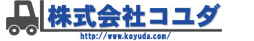 株式会社コユダ